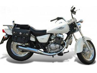 Alforjas Suzuki Marauder 125 modelo RIFLE Clásicas