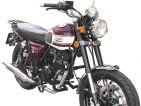 Defensa Motor MASH B7, Black, British, Cafe, Seven, Seventy, Vintage