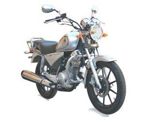 Defensa Motor Yamaha Ybr 125 Custom